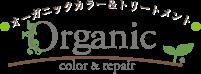 オーガニックホールディングス株式会社