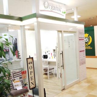 Organic(オーガニック)聖蹟桜ヶ丘オーパ店