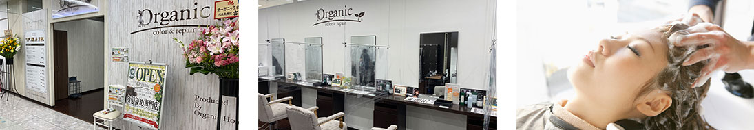 Organic(オーガニック)MEGAドンキ・ホーテ桐生店