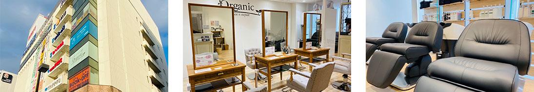 Organic(オーガニック)川崎モアーズ店